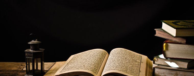 The Belief in the Books of Allah!
