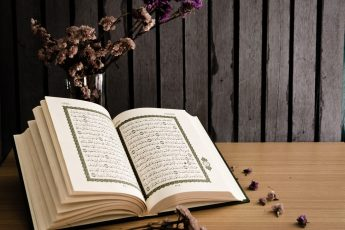 Revelation and How It Came to the Prophet Muhammad