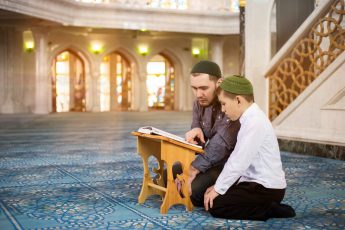 A Guide to Reading and Understanding the Quran